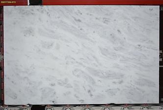 Brazilian White Marble_lot11908.png