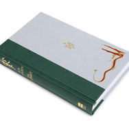 Lot 164 - The 2004 Deluxe Edition of The Hobbit by J.R.R Tolkien, Signed by Peter Jackson
