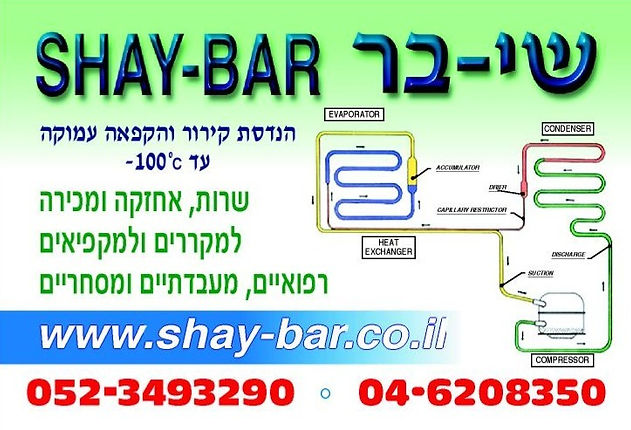 לוגו חדש_edited_edited.jpg