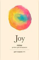 Book_Joy_edited.jpg