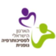 logo HBמרובע.jpg