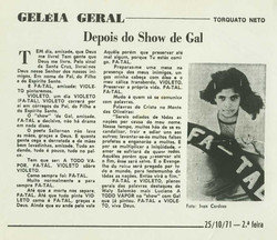 geleia-geral-depois-do-show-de-gal