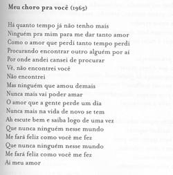MEU_CHORO_PRA_VOCÊ