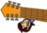 גיטרה צוואר ילד.png
