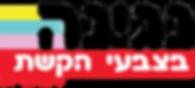 נגינה לוגו 1.png