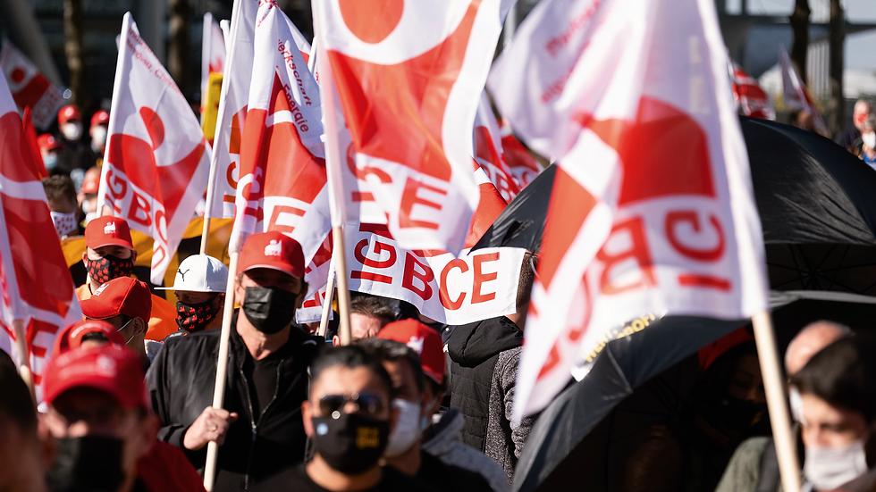 IG BCE Demonstranten