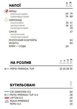 киев_60Х85-05