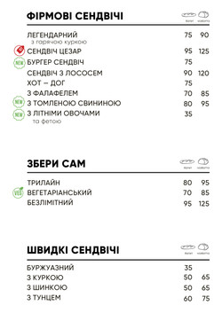 киев_60Х85-02