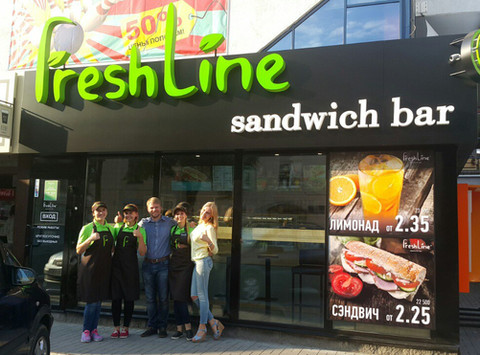 Третій FreshLine в Білорусі