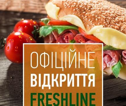 Святкове відкриття сендвіч-бару FreshLine у Чернівцях