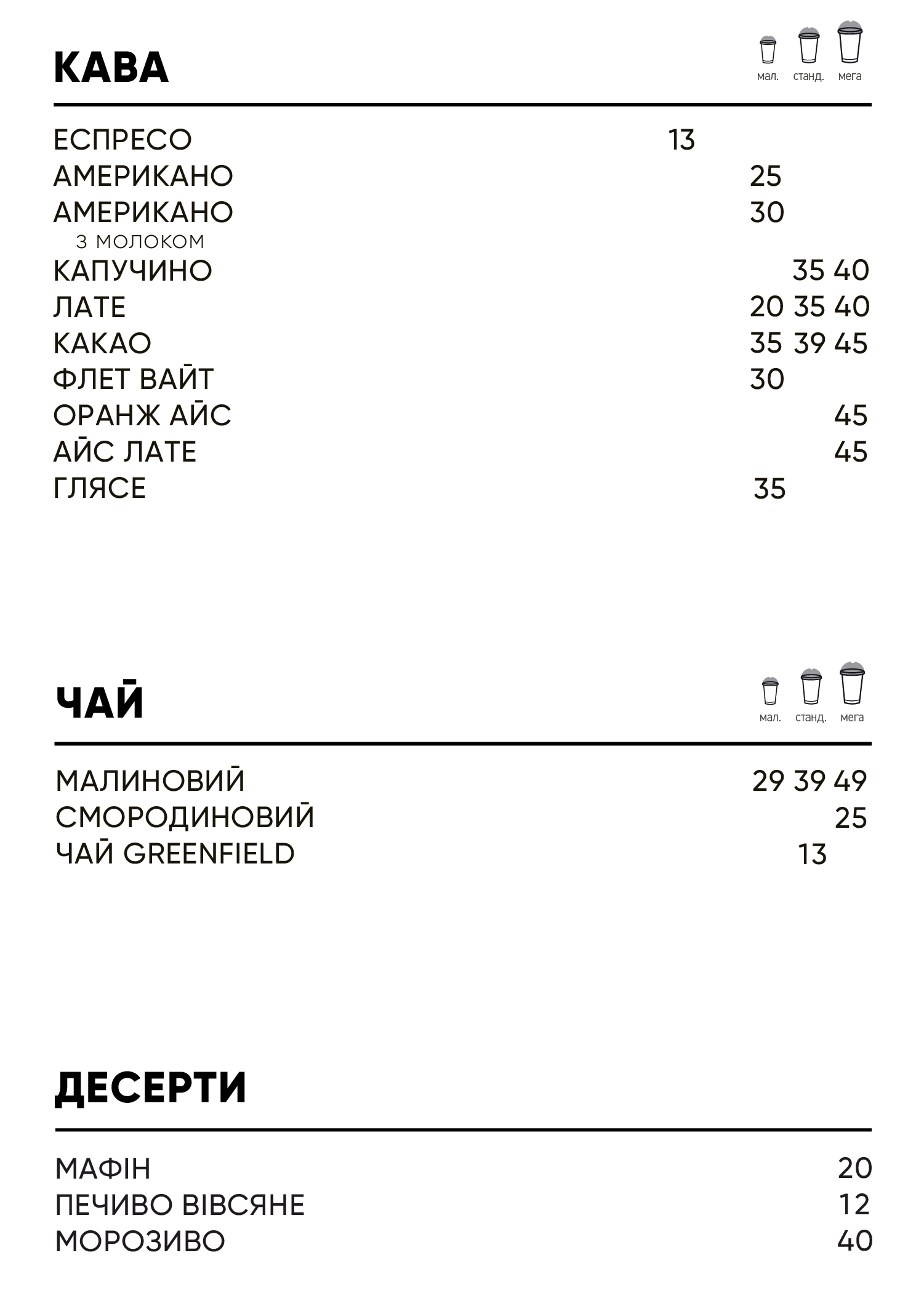 киев_60Х85-04