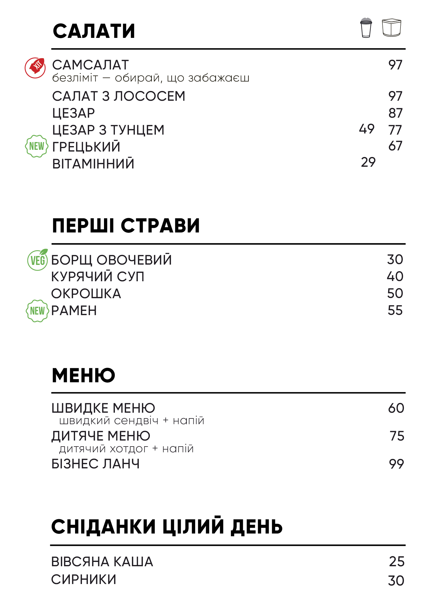 киев_60Х85-03