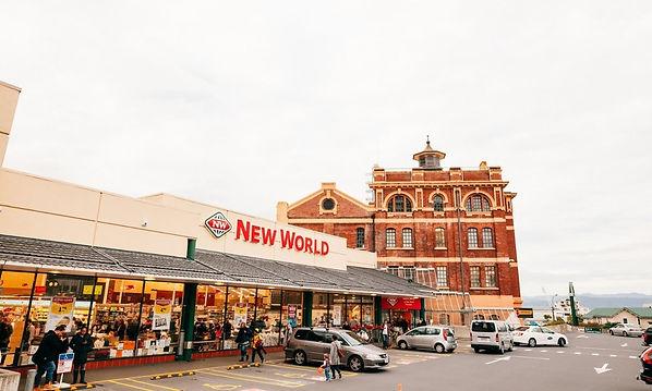 New World Thorndon.jpg