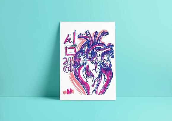 Poster Coração - A3