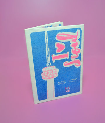 Zine I <3 Seoul