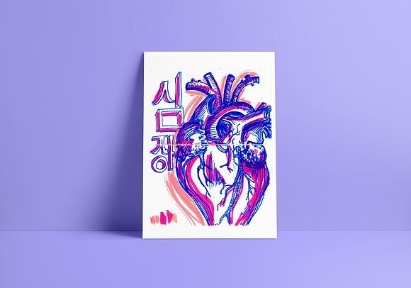 Print Coração Colorido - A5