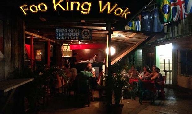 Foo King Wok.jpg