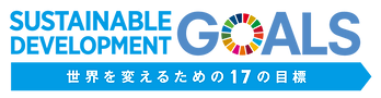 SDGslogo_.png