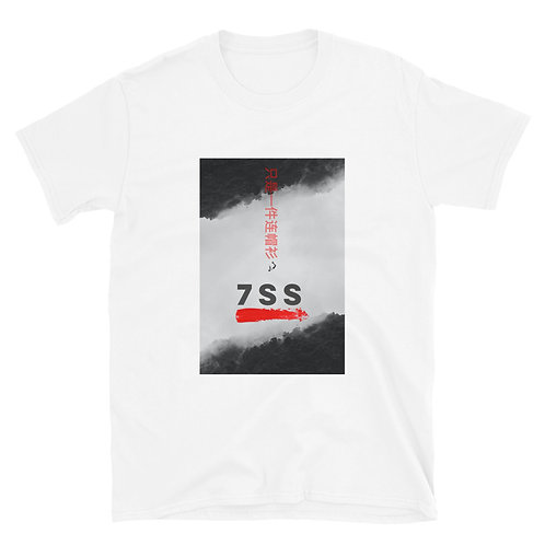 7SS Cliff Diver Tee White