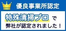 tokushu_banner_edited.png