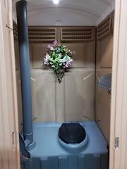 Wedding Toilet.jpeg