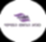 לוגו ספא החוש השישי לוגו פייסבוק (1).png