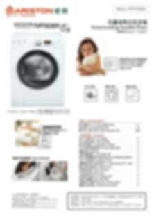 Ariston Dryer.jpg