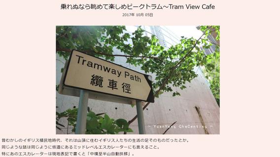 連日本遊客都有介紹我地Cafe啊~~~