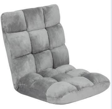 $49.50 after code for this comfy adjustable gaming floor chair!