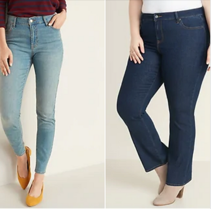 It's $12 Jeans Day ($10 for Kids) over at Old Navy