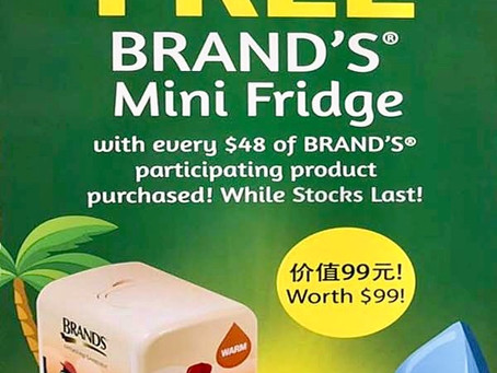 Brand's Fuel Up On The Go promotion