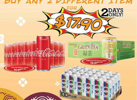 U Stars chinese New Year 2019 Drinks Promotion