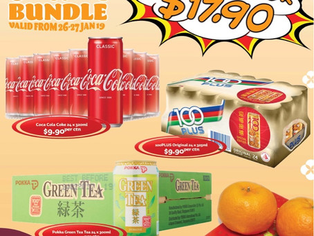 Drinks promotion for Chinese New Year