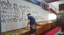 2017 성주 애지리 문화원 교육농장 컨설팅