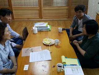 2017 영천시 쿠킹푸드 언덕마루농장 컨설팅
