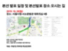 경진대회3.png