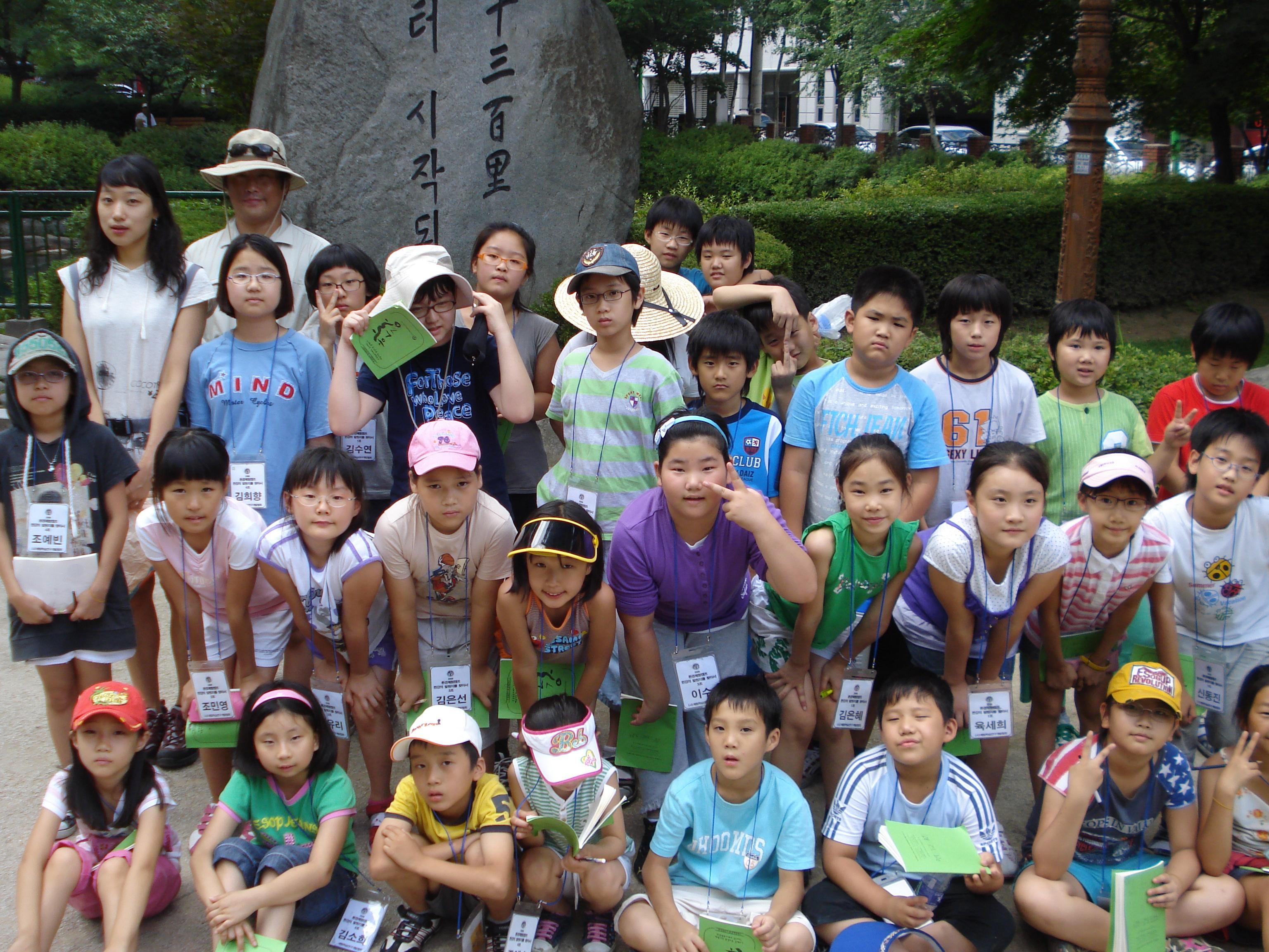 수질보호 환경캠프