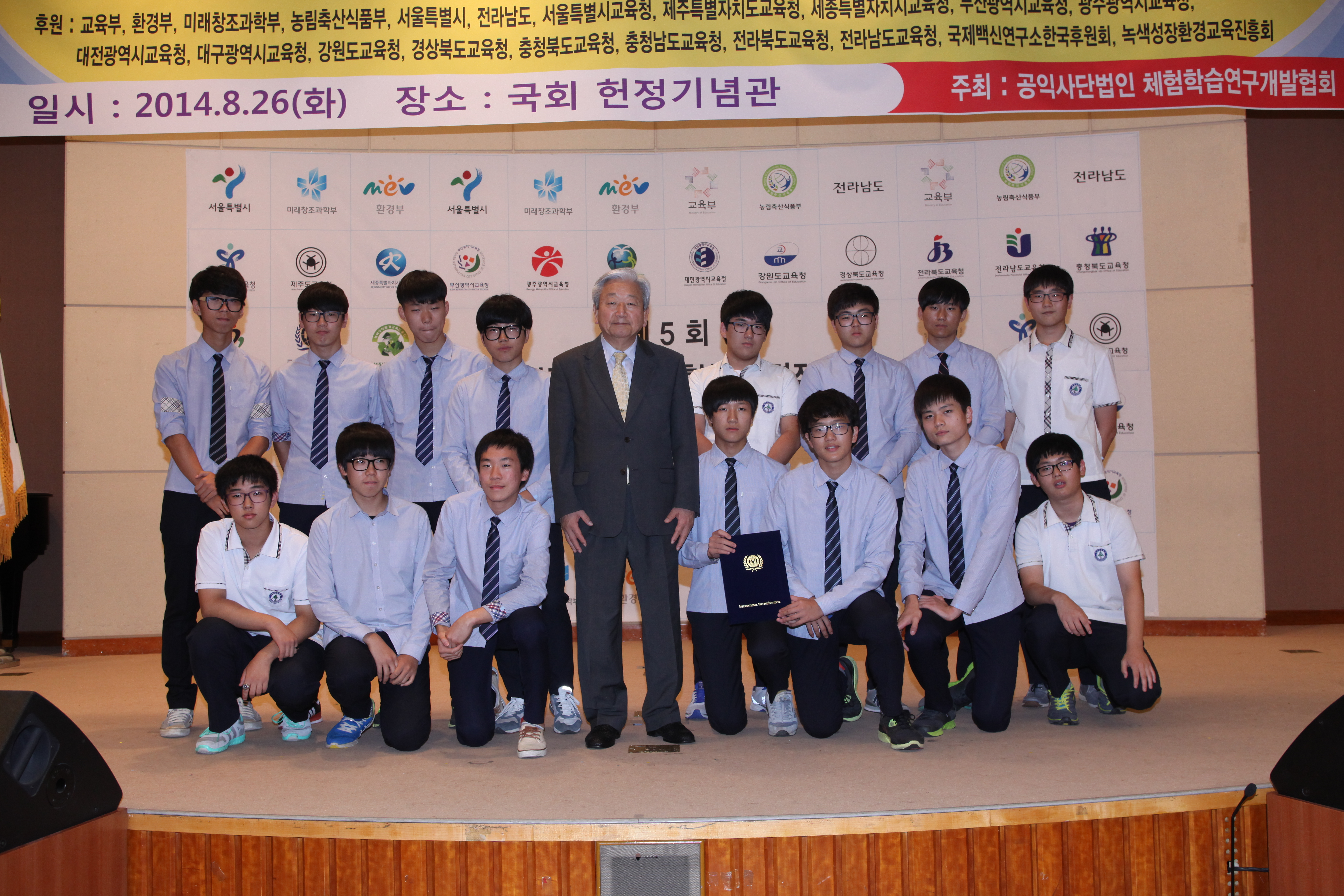 경진대회 시상식