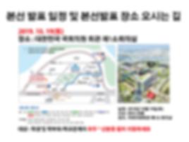 경진대회2.png