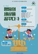 제11회 경진대회 예선접수일정 변경 안내(~6/30)