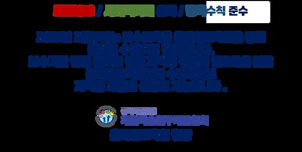 온라인교육원.png