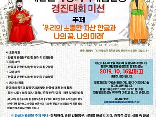 제10회 경진대회 본선 미션공지