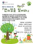융합사고환경프로그램 참가안내
