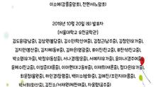 제9회 경진대회 본선 발표일정 안내