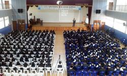 동성고등학교 진로캠프
