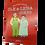 Thumbnail: Ole & Lena Joke Book 2 pack