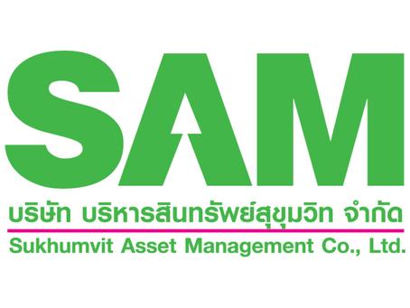 """SAM อัดโปร """"จ่ายครบจบปีนี้ ฟรีโอนไม่อั้น"""" และ """"SAM ออกให้ฟรี ค่าภาษีการโอน""""  กระ"""