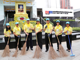EXIM BANK ร่วมจัดกิจกรรมจิตอาสา Big Cleaning Day ถวายเป็นพระราชกุศล