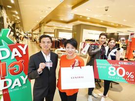 """กสิกรไทยและห้างเซ็นทรัล จัดโปรฯ แรง """"KDAY เฮ DAY @CENTRAL I ZEN"""" ลดสูงสุด 80% 22-25 พ.ย. นี้"""