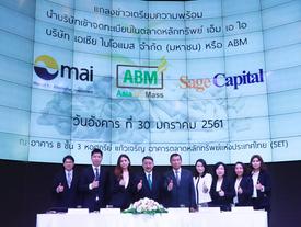 ABM แถลงเตรียมความพร้อม นำบริษัทเข้าจดทะเบียนในตลาดหลักทรัพย์ MAI